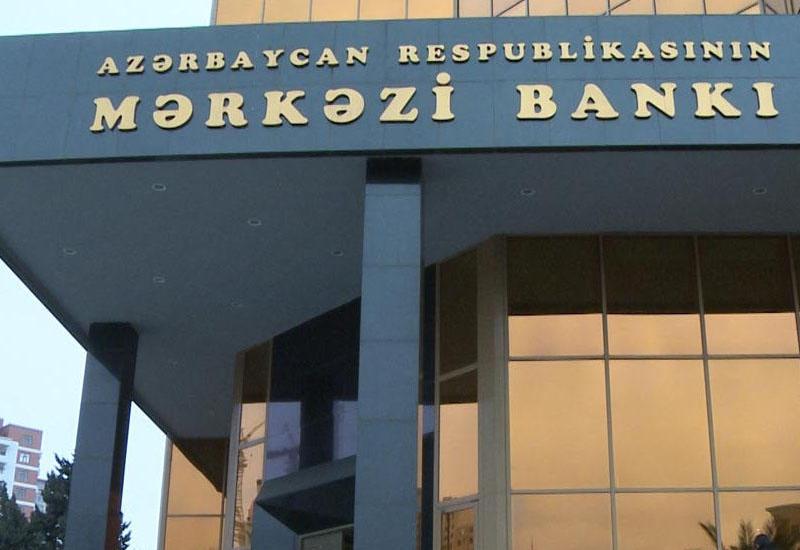 Центробанк выставит на продажу краткосрочные ноты на 50 млн манатов
