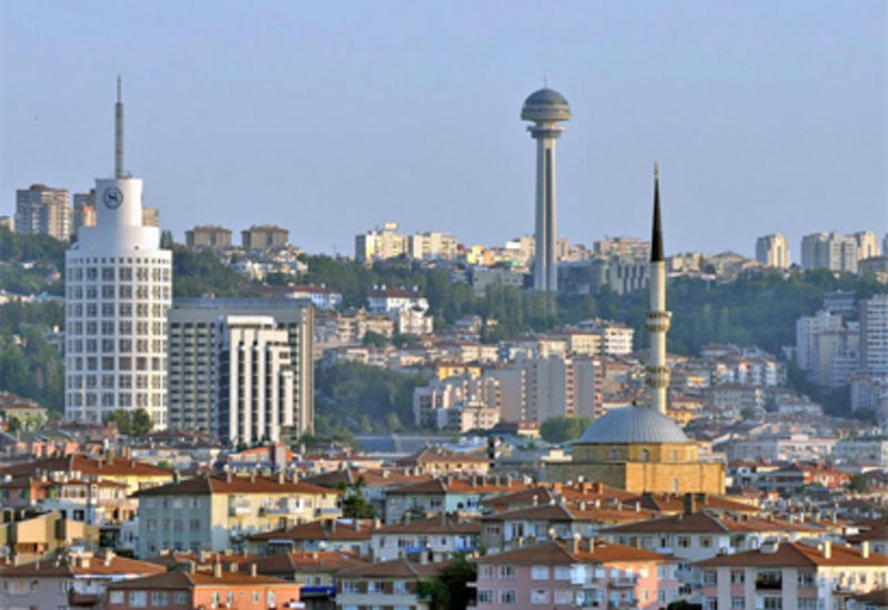 В Турции переименуют некоторые министерства