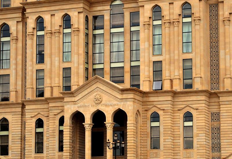 При ЦИК Азербайджана созданы экспертные и рабочие группы в связи с внеочередными парламентскими выборами