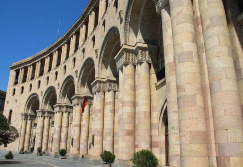 МИД Армении больше нет
