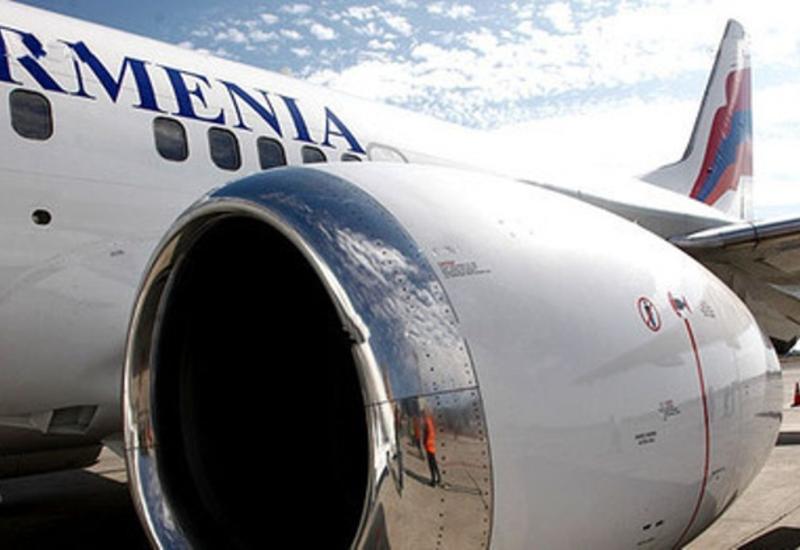 США запретили своим гражданам летать рейсами армянских авиакомпаний