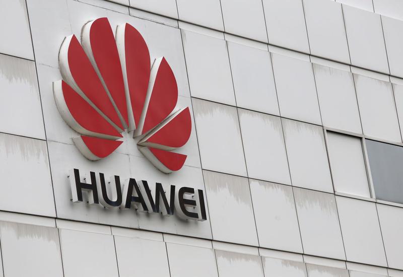 Huawei инвестирует $100 млрд в комплексное развитие сетевых технологий