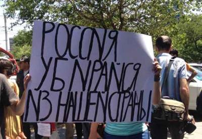 Армения превращается во враждебное России государство