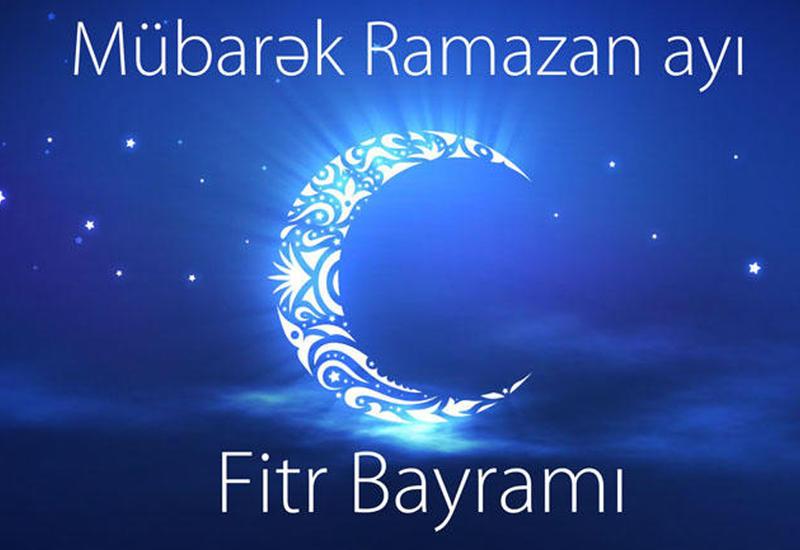 Ramazanın 13-cü günü: dua, imsak və iftar vaxtı