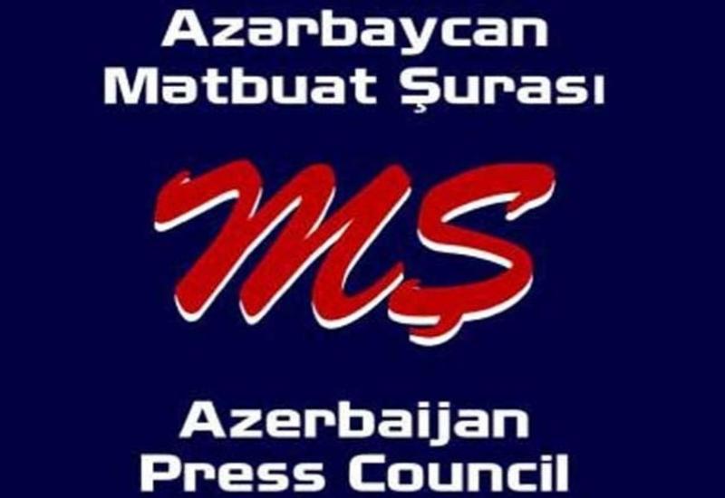 Совет печати Азербайджана распространил информацию в связи с ситуацией на азербайджано-армянской границе