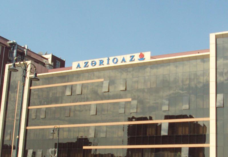 """ПО """"Азеригаз"""" отчиталось о проделанной с начала года работе"""