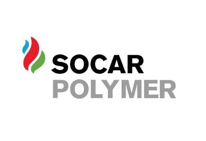 Оглашена дата открытия полипропиленового завода в рамках проекта SOCAR Polymer