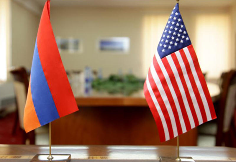 США решили укрепить сотрудничество с Арменией