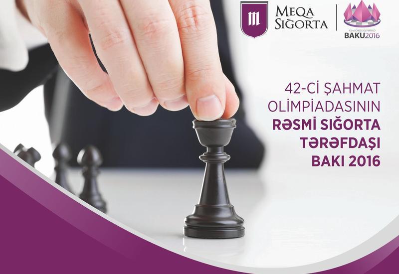 Представлен официальный страховой партнер 42-й Всемирной шахматной олимпиады