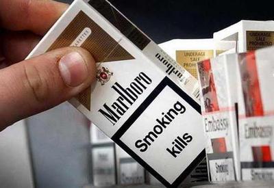 Новые цены на табачные изделия импортные сигареты купить оптом