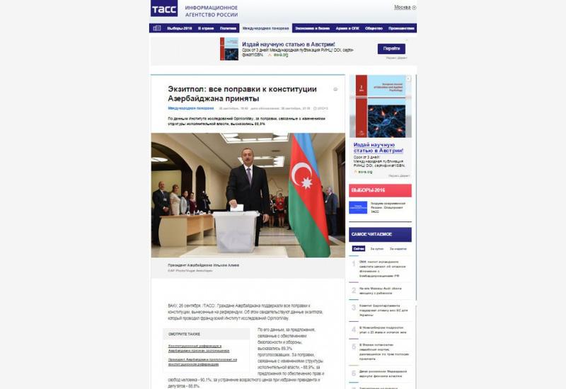 Конституционный референдум в Азербайджане - в центре внимания российских СМИ