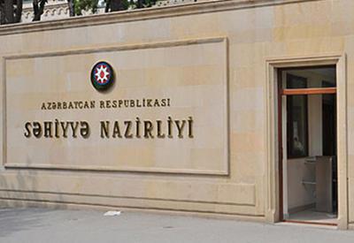 Минздрав Азербайджана создал спецкомиссию в связи с альпинистами