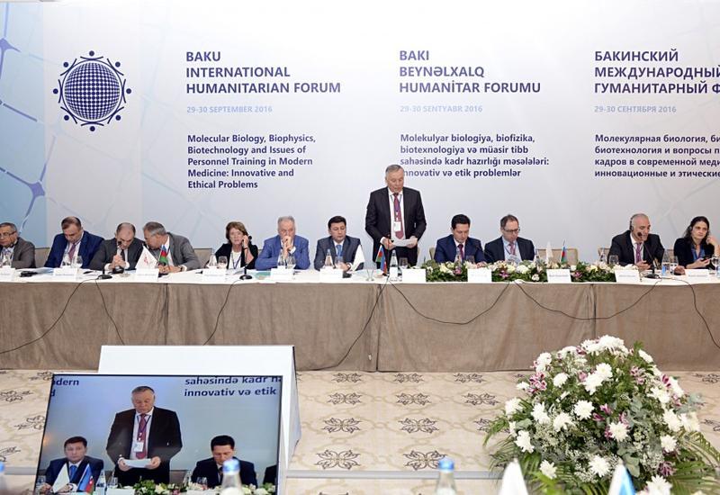 На Бакинском гуманитарном форуме обсудили вызовы современной медицинской науки