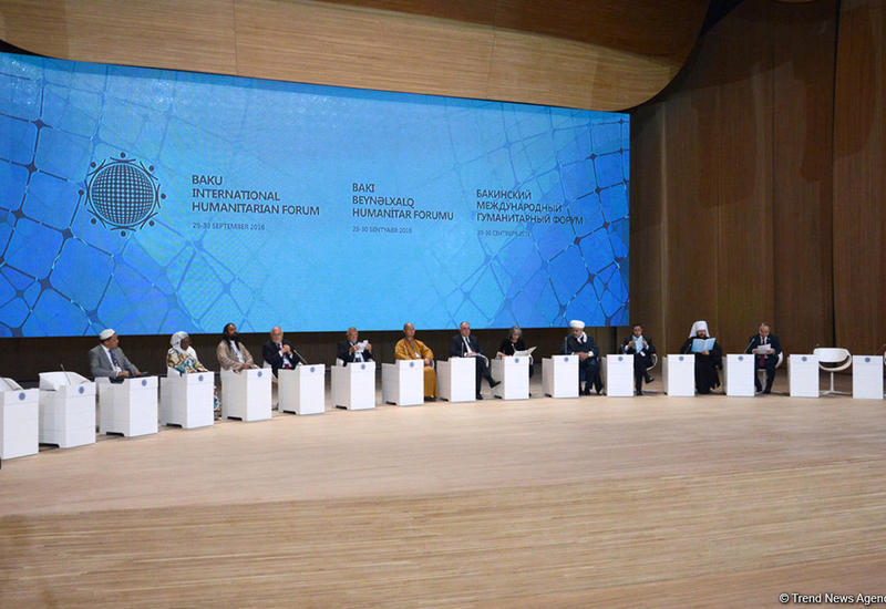 Бакинский гуманитарный форум - прекрасная платформа для обсуждения стоящих перед миром вызовов
