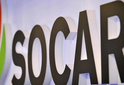 SOCAR планирует занять до 10% энергорынка Румынии