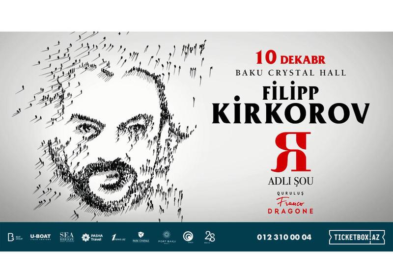 """Филипп Киркоров со своим новым шоу """"Я"""" в Baku Crystal Hall"""