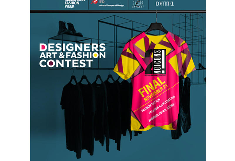Azerbaijan Fashion Week проводит конкурс для молодых дизайнеров