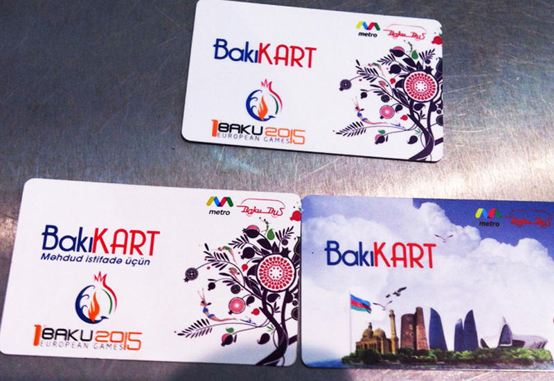 Положить деньги на BakiKart станет проще