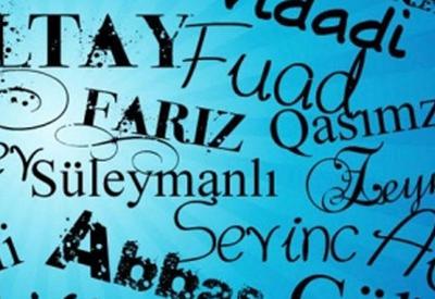"""Самые популярные имена в Азербайджане <span class=""""color_red"""">- СПИСОК</span>"""