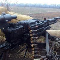 """Армяне устроили крупную провокацию на линии фронта <span class=""""color_red"""">- ДАННЫЕ МИНОБОРОНЫ АЗЕРБАЙДЖАНА</span>"""