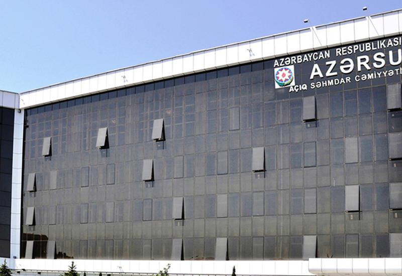 Азерсу восстановила подачу воды в Баку