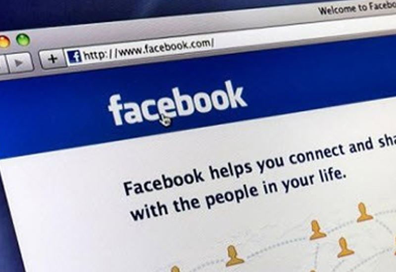Facebook перестанет показывать несовершеннолетним рекламу аксессуаров для оружия