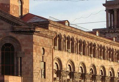 Минтранс Армении тоже уйдет с молотка