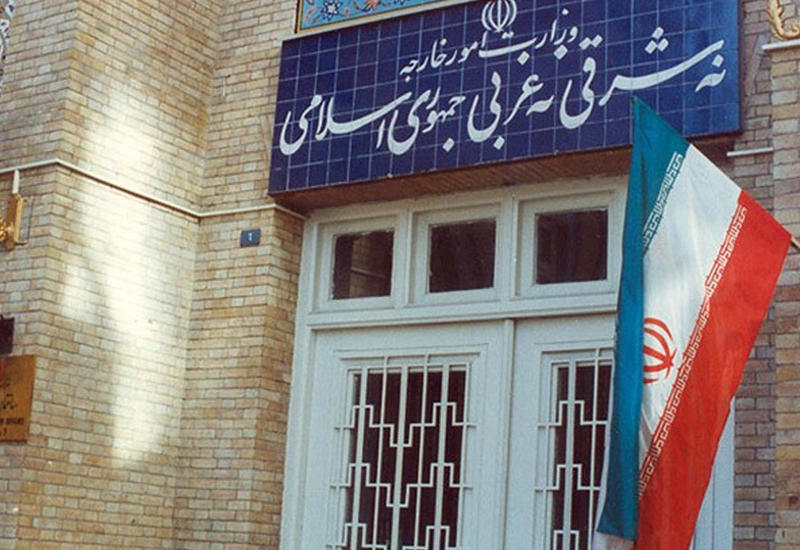 МИД Ирана ответил на заявление Трампа