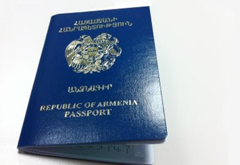 Отказ от гражданство армении