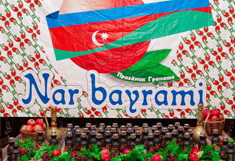 Азербайджанцы Красноярска отметили Праздник граната