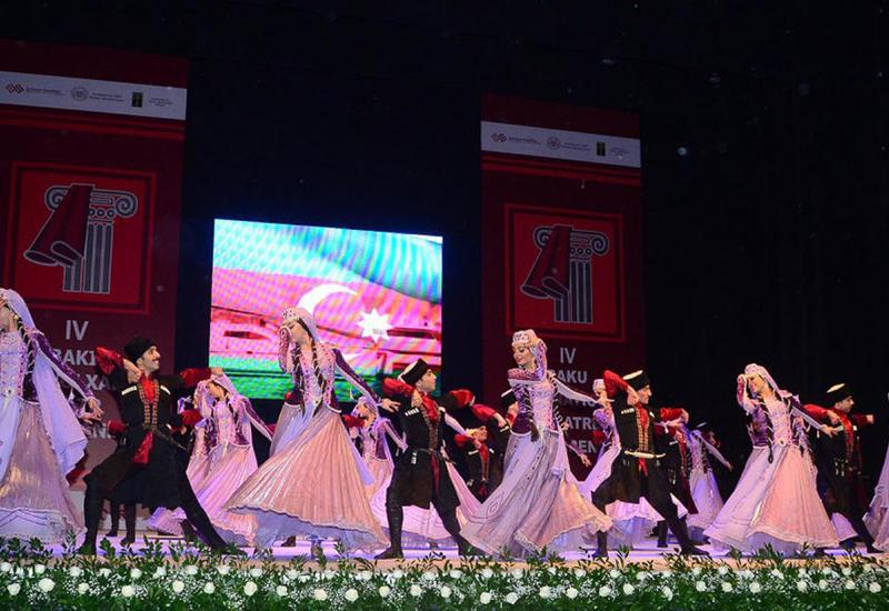 В Баку начала работу IV Международная театральная конференция «Мультикультурализм и театр»