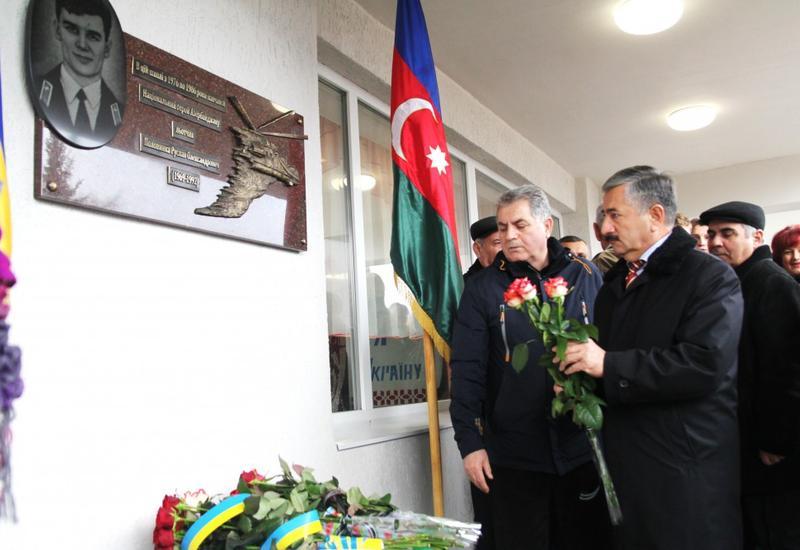 В Харькове открылась мемориальная доска Национальному герою Азербайджана