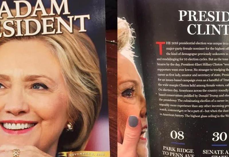 Американский журнал объявил Клинтон новым президентом
