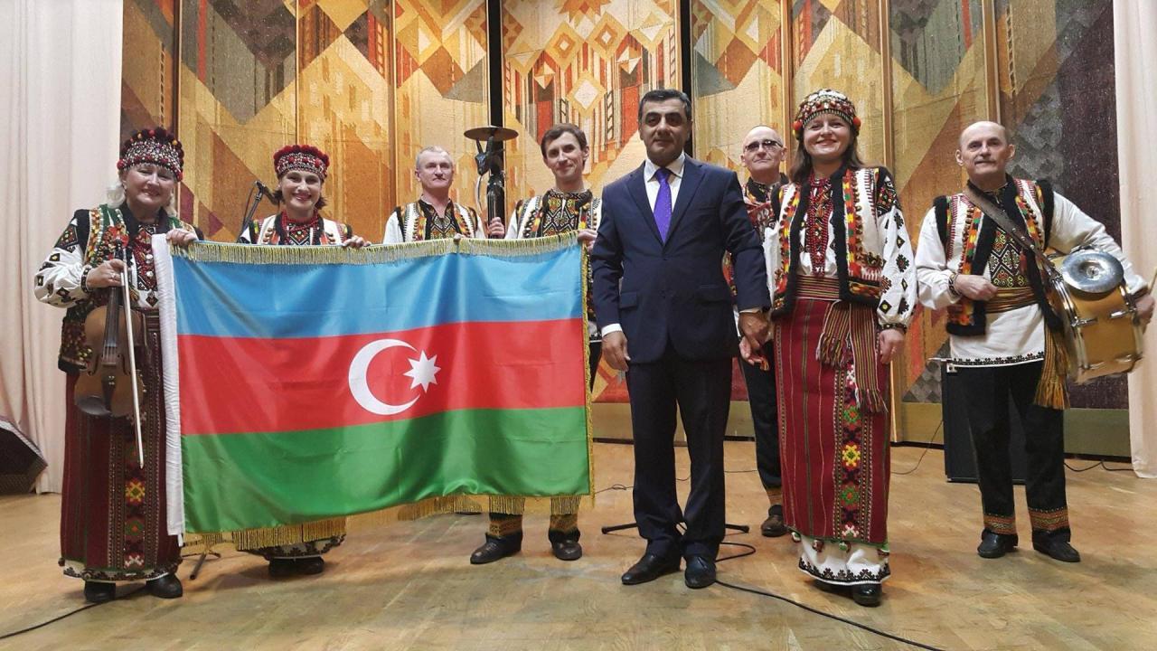 В Украине состоялся концерт, посвященный Дню Государственного флага Азербайджана