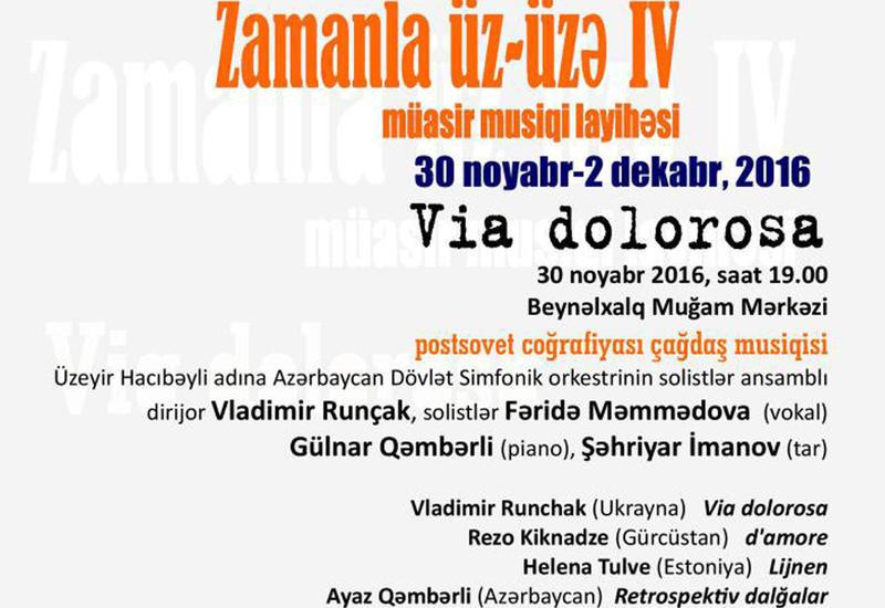 """IV """"Zamanla üz-üzə"""" beynəlxalq musiqi layihəsi payız mövsümündə"""