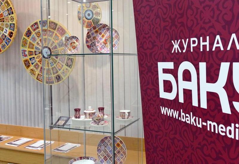 Азербайджанское солнце в стенах московской библиотеки