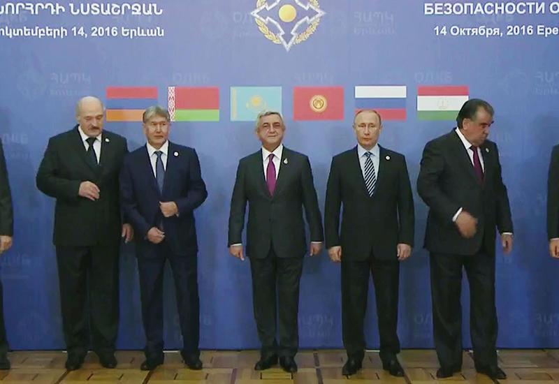 Вот что случилось на саммите ОДКБ в Ереване на самом деле - ПОДРОБНОСТИ