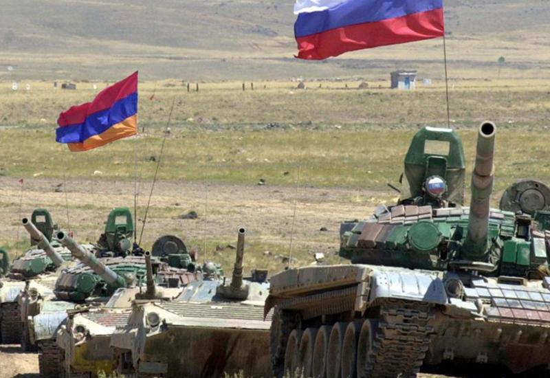 Анекдот по-армянски: Ереван отказал в помощи России - ПОДРОБНОСТИ