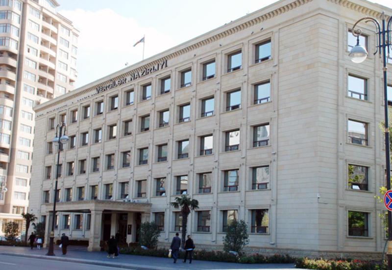 Азербайджан внедрит новшества в систему учета налогоплательщиков