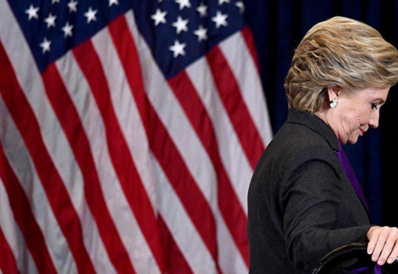 """""""The Hill"""": Обама уговорил Клинтон признать поражение на выборах"""