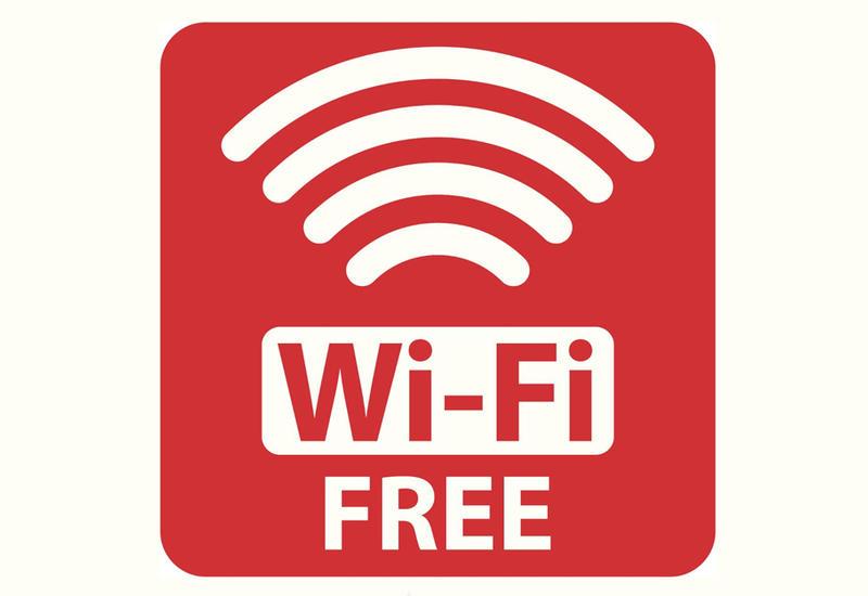 Бесплатный Wi-Fi станет доступным еще в двух парках Баку