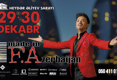 Made in Azerbaijan от Фаига Агаева
