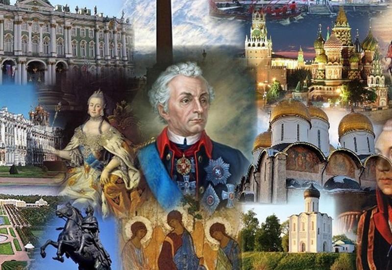 Россиянам пора спасать свою историю от армян