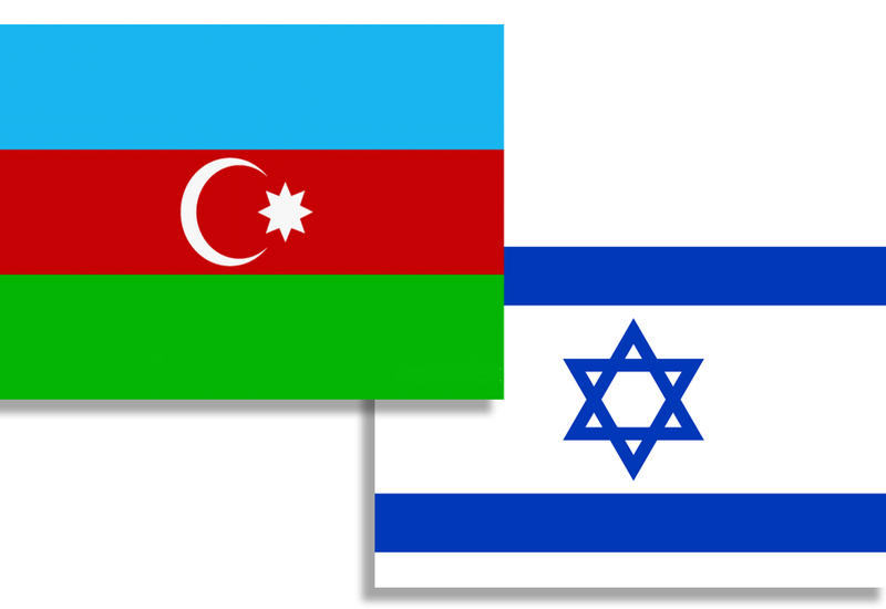 Сотрудничество Азербайджана и Израиля не дает покоя армянам