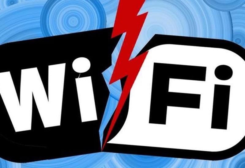 Как взломать Wi-Fi