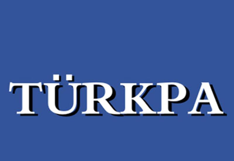 Заседание ТюркПА пройдет в Бишкеке