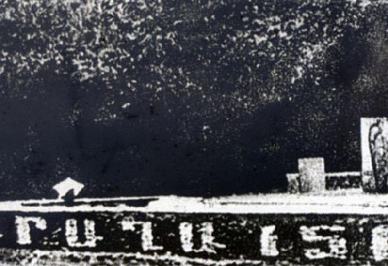 """""""Историческая призма"""": 1829 год. Армения - как награда за предательство"""