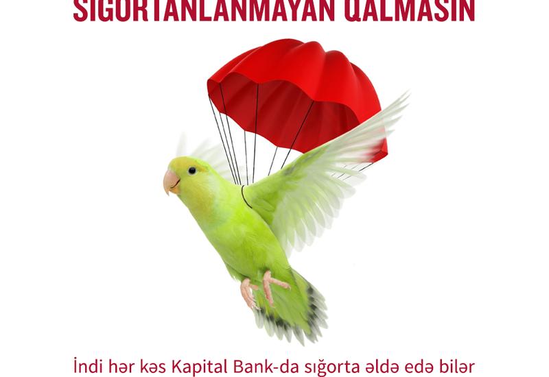 Kapital Bank предлагает страховые пакеты на кредитной основе