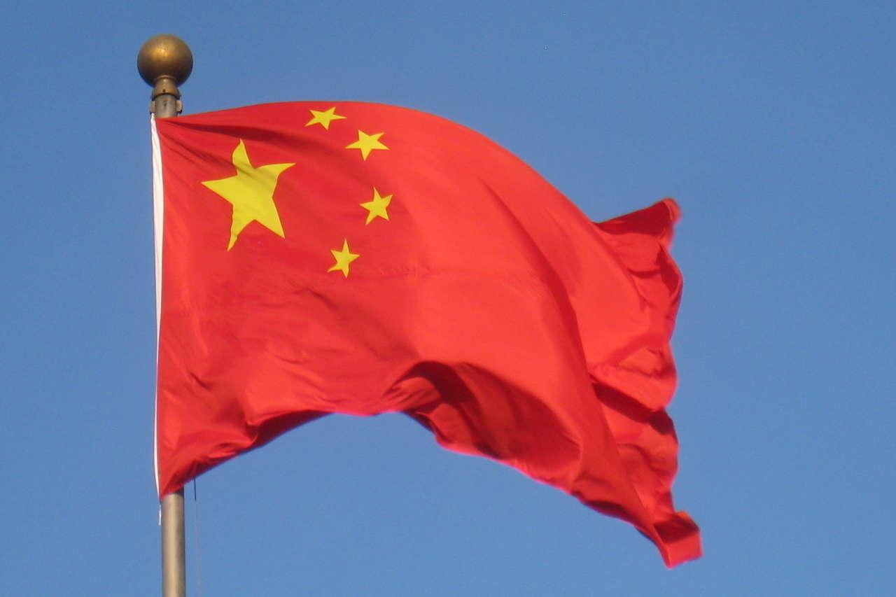 КНР объявил, что США вмешиваются вовнутренню политику