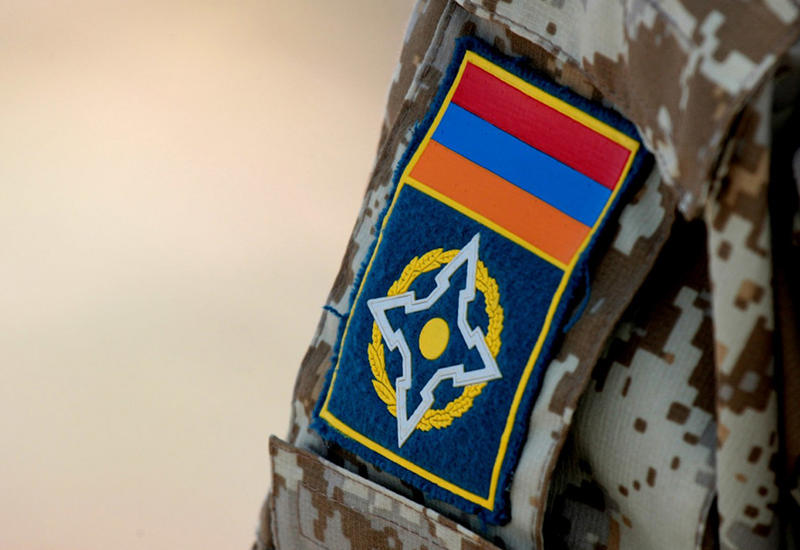 Армения стремительно теряет ОДКБ